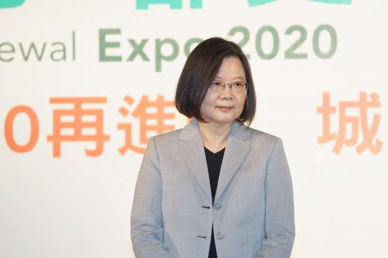20200920-總統蔡英文20日出席危老都更博覽會。(盧逸峰攝)