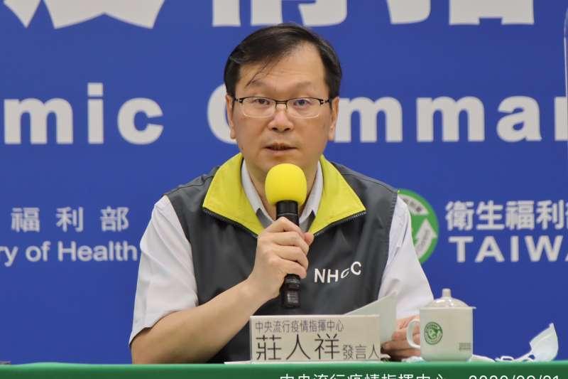 中央流行疫情指揮中心為發言人莊人祥表示,台灣在COVAX進程上目前未受到阻礙。(資料照,疫情指揮中心提供)