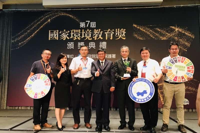 第7屆國家環境教育獎得獎名單並公開頒獎學校組特優-朝陽科技大學。  (圖/臺中市政府提供)