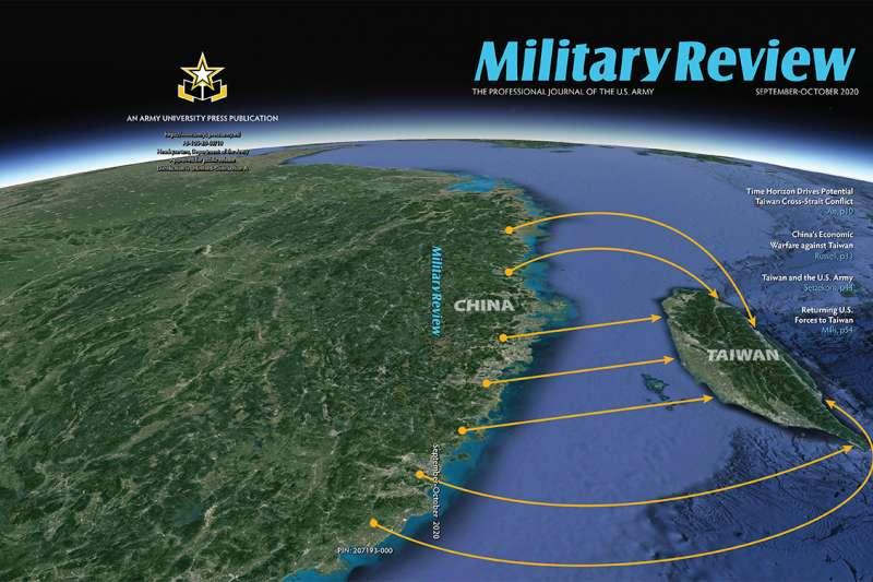 最新一期美國陸軍大學《軍事評論》期刊,就是討論中國對台灣的軍事行動。(翻攝陸軍大學官網)
