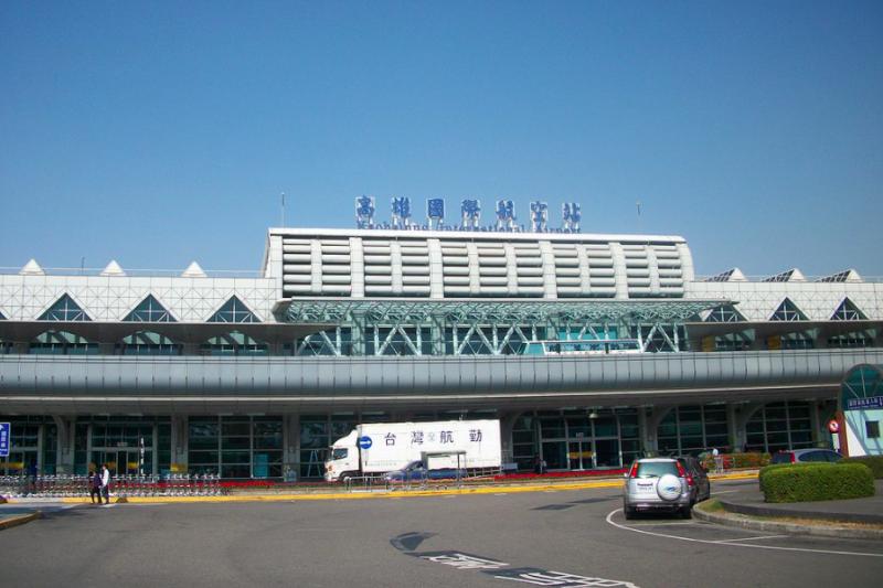 高雄一名婦人自高雄國際機場(見圖)入境,之後在居家檢疫期間燒炭自殺。(取自維基百科)
