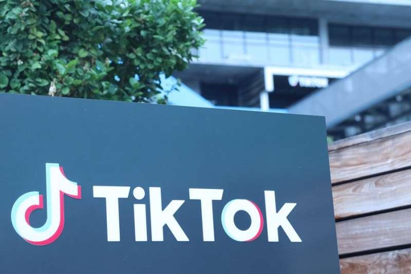 TikTok收購案過關,不但市場照舊開放,核心技術也沒有流失。(翻攝自China Xinhua News Twitte)