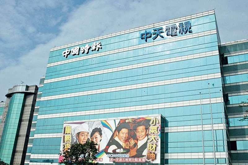 年初總統大選期間,中天新聞24小時連播韓國瑜新聞,遭NCC多次開罰。(新新聞資料照)
