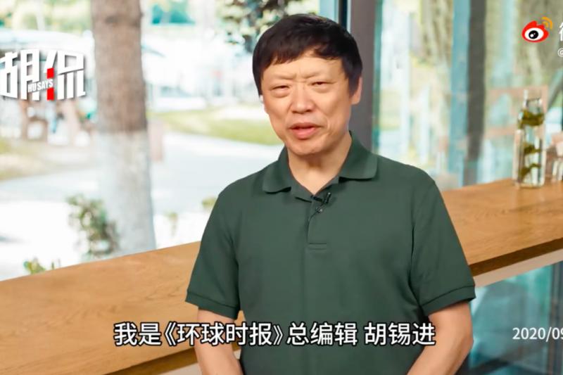 中國鷹派官媒《環球時報》總編輯胡錫進。(取自胡錫進微博)