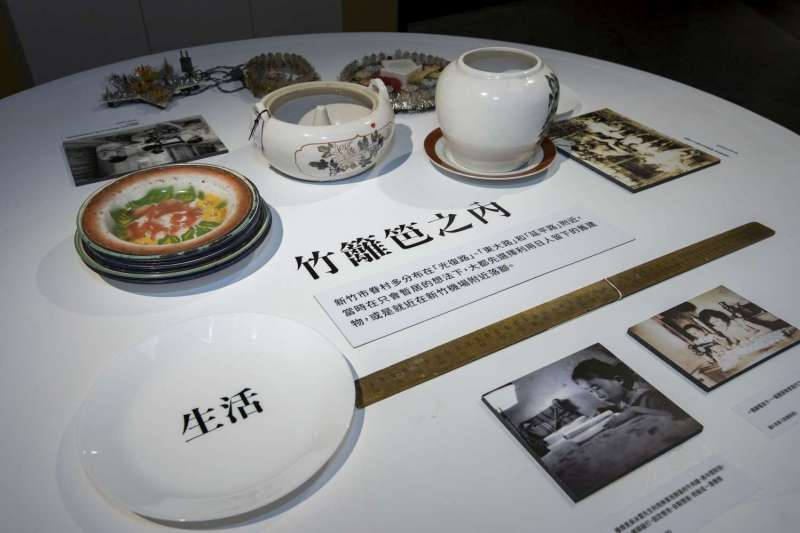 新竹眷村博物館。(圖/新竹市政府提供)