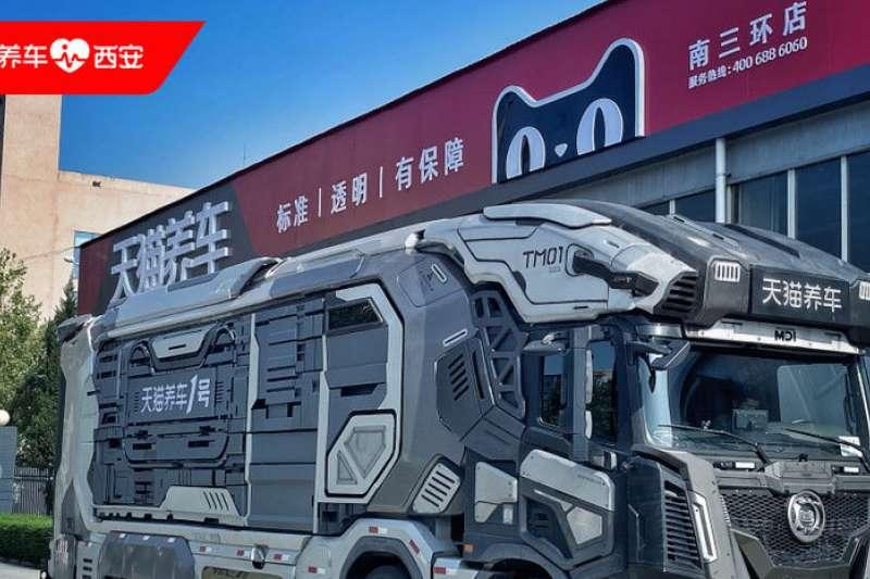 天貓養車(圖片來源:官方微博)