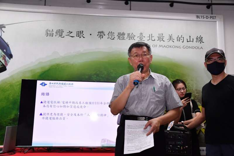 台北市長柯文哲24日受訪時表示,「公安你們不能要我們放水,但出事又說政府不管。」(台北市政府提供)