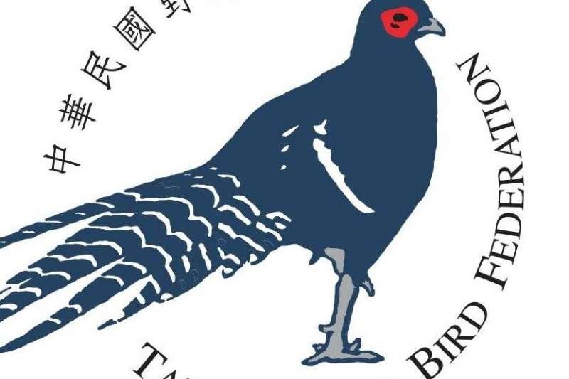 中華民國野鳥學會LOGO(取自中華鳥會粉絲專頁)
