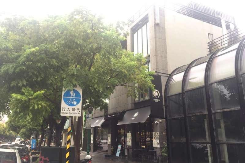 20200924-忠誠路二段透天交易。(台灣房屋提供)