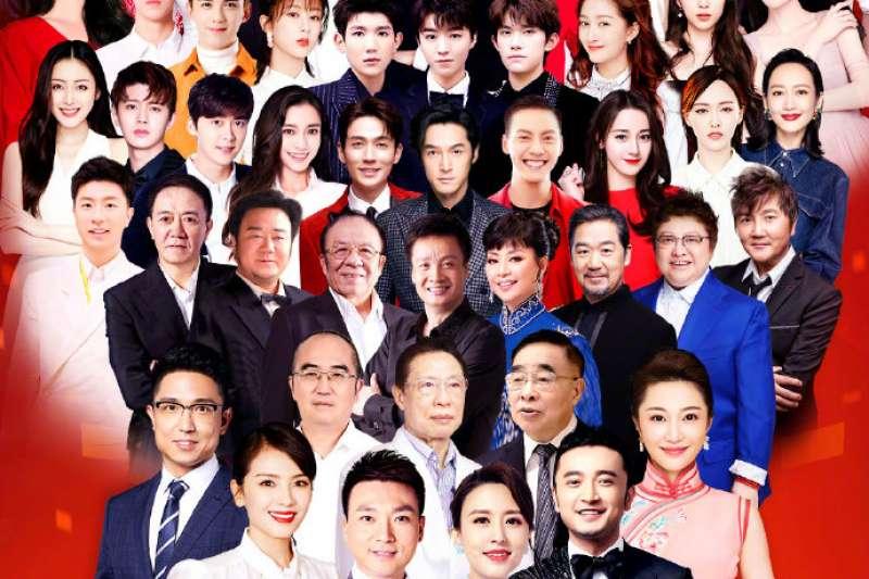 中國官媒《央視》日前在微博公布30日即將播出的國慶特別節目藝人陣容,其中包含歐陽娜娜及張韶涵。(資料照,取自《央視》微博)