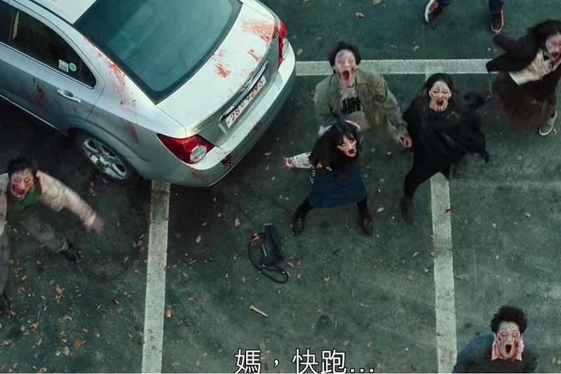這部電影是由新人導演曹日亨編導,雖然走的是韓國近年最火紅的喪屍內容,不過電影不像《屍速列車》、《屍速列車:感染半島》及《屍戰朝鮮》那樣的大製作,而是走小成本的路線。(圖/截自Netflix)