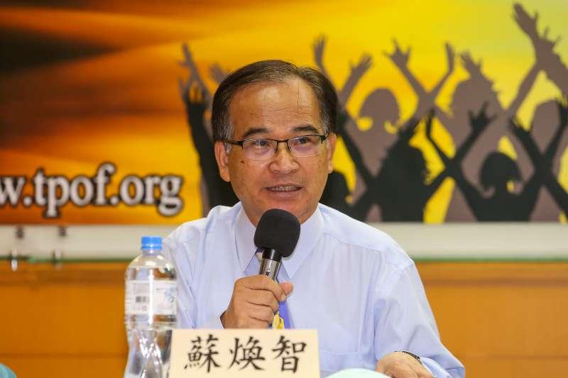 20200928-前台南縣長蘇煥智28日出席「美豬爭議、中國軍演與台灣政局」民調記者會。(顏麟宇攝)