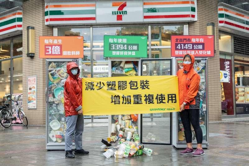 環保團體「綠色和平」28日在統一超商前發起行動,要求統一超商儘速減少塑膠包裝,改以重複使用模式。(綠色和平提供)