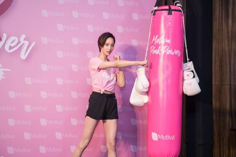 藝人張鈞甯擔任Motiva Pink Power®公益大使  Fighting乳癌防治。(圖/ Motiva Taiwan提供)