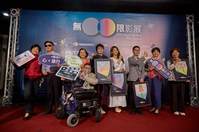 以身心障礙者影片為主題的「無限影展」,28日舉辦展前發布記者會。(圖/臺北市勞動力重建運用處提供)