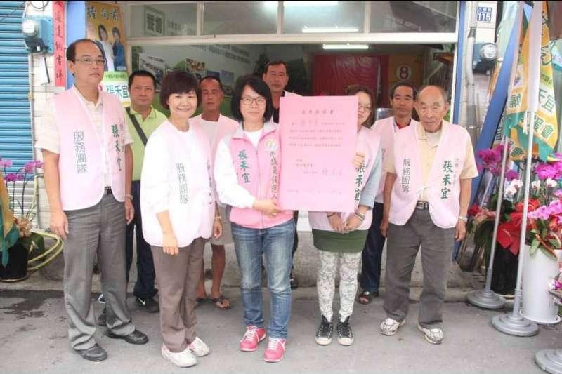 張禾宜將就任和發產業園區服務中心主任。(圖/翻攝張禾宜臉書)