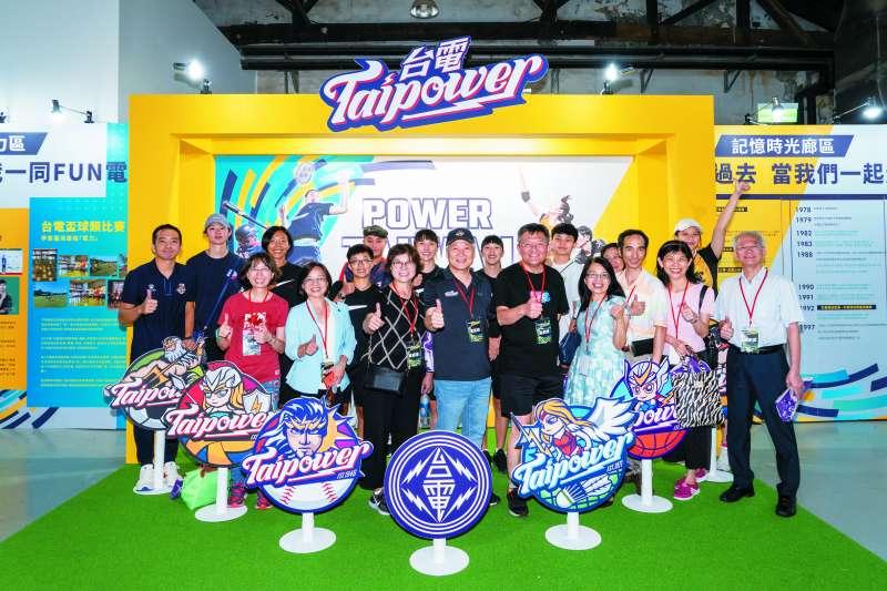 「TAIPOWER:為體壇來電」台電球隊特展,展現台電6支球隊及叱吒體壇的歷史風華。(圖/台電公司提供)