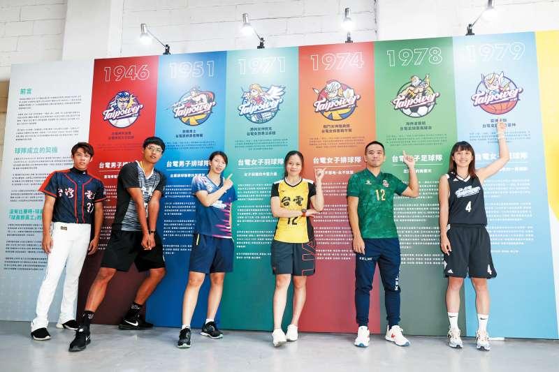 台電支持的6種運動,運動員在看板前擺出專業姿勢。(圖/台電公司提供)