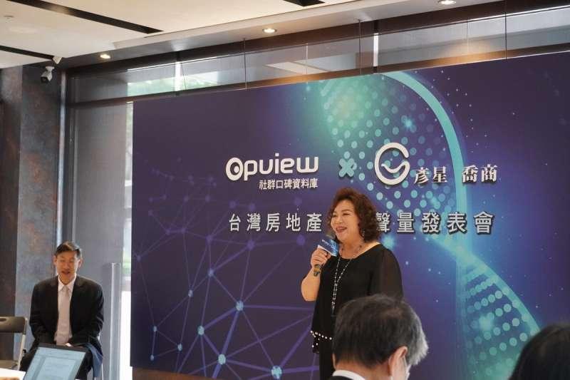 彥星喬商總經理劉安立攜手意藍資訊,共同發表2020上半年度「台灣房地產網路聲量」研究。(彥星喬商提供)