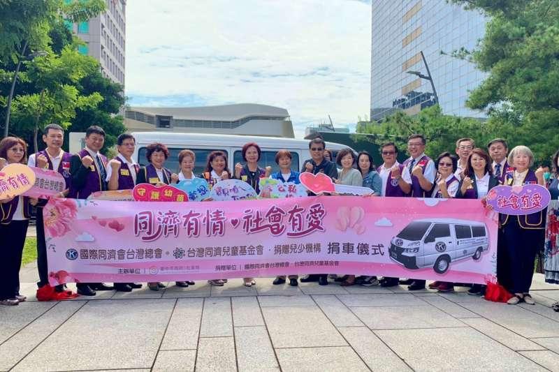 國際同濟會台灣總會和同濟兒童基金會30日捐贈台中市政府社會局一輛8人座公務車接送安置機構幼童,並捐款兒少安置機構30萬元。(圖/台中市政府提供)