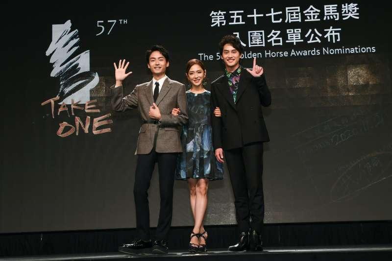 第57屆金馬獎入圍名單揭曉嘉賓,左起為大鶴、楊千霈及范少勳。(金馬執委會提供)