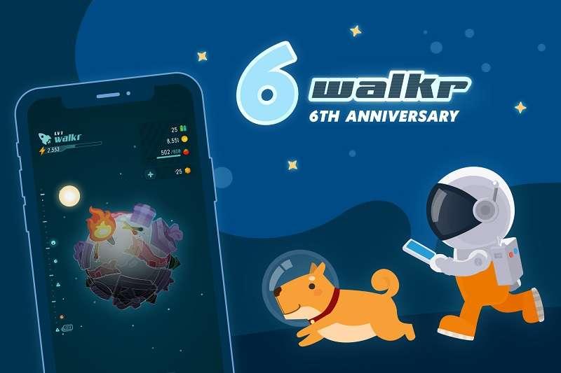 用遊戲幫助養成走路習慣的計步器APP《Walkr》推出滿6週年。(圖/Fourdesire)