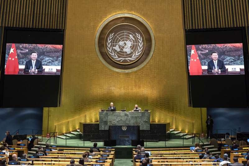 習近平在聯合國發表的視訊演說,強調中國不稱霸。(美聯社)