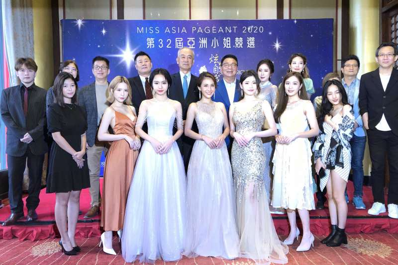 2020第32屆亞洲小姐台灣選拔賽媒體記者會,最終前三名前往香港接受培訓並參加實境節目。(圖/亞視提供)