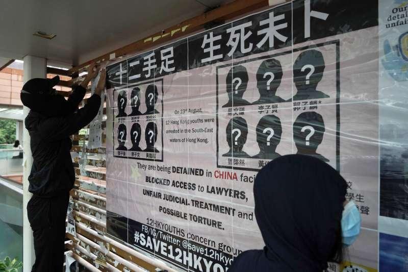意圖偷渡台灣,但中途遭到廣東水警逮捕的12名香港青年,受到香港社會高度關注。(美聯社)