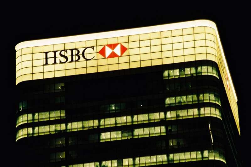 曾穩坐香港第一、亞洲龍頭的滙豐,卻在今年陷入前所未有的經營困境。(圖/Alex Vickery@ flickr)