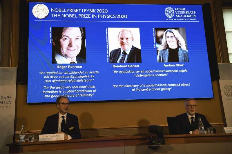 2020年諾貝爾物理學獎得主公布,英、德、美3位天文學家共同摘下桂冠。(美聯社)