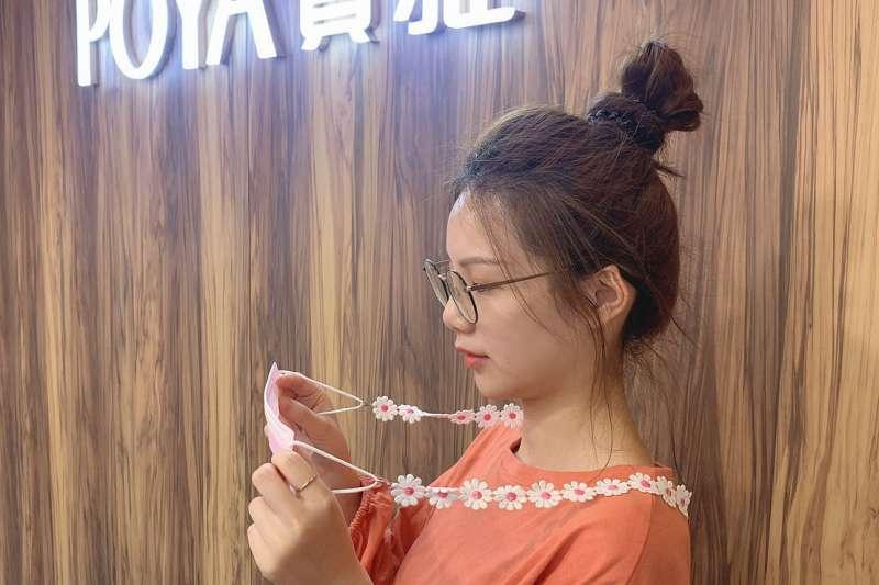 20201007-韓星最愛的口罩掛繩讓你解放雙手免收納。(資料照,寶雅提供)