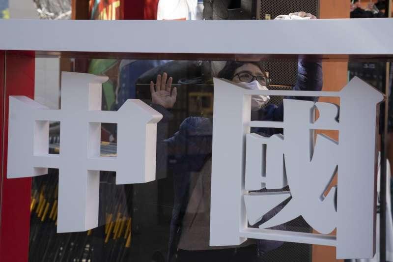 中國為人民幣升值踩剎車(AP)