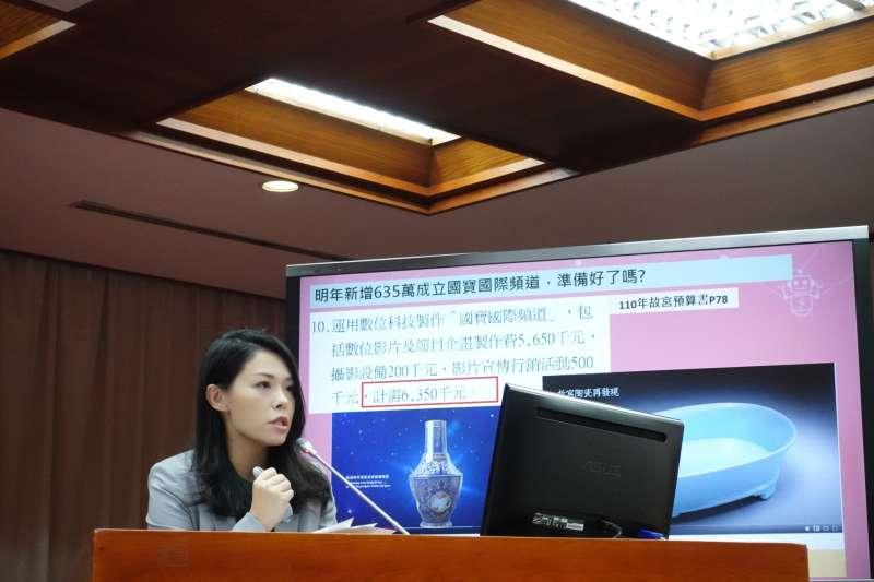 民眾黨立委高虹安7日出席立院教育文化委員會質詢。(高虹安辦公室提供)