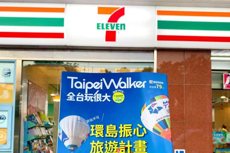 日本公平交易委員會日前宣布,超商總部若強制業者營業24小時恐違法。(取自統一超商臉書)