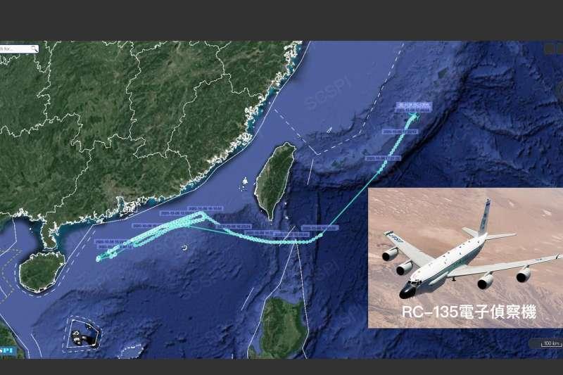 美軍RC-135電子偵察機6日再度對中國實施抵近偵察。(南海戰略態勢感知計畫)