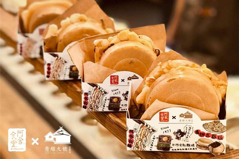 快煮麵始祖阿舍食品在海外爆紅後,回台推乾麵車輪餅。(阿舍食品提供)