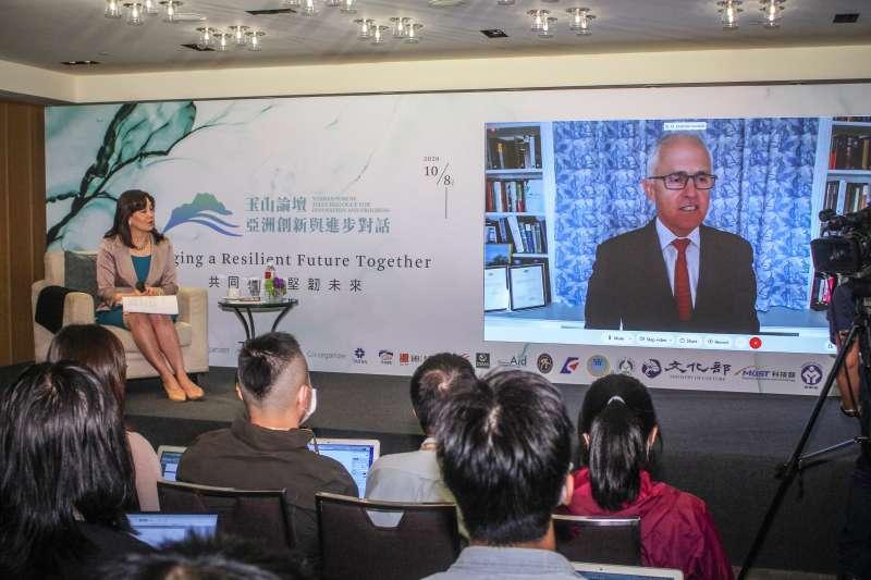 20201008-台灣亞洲交流基金會8日舉辦「2020年玉山論壇:亞洲創新與進步對話 」,會後由外交部發言人歐江安(圖左)與澳洲前總理騰博(視訊)共同進行會後記者會。(蔡親傑攝)