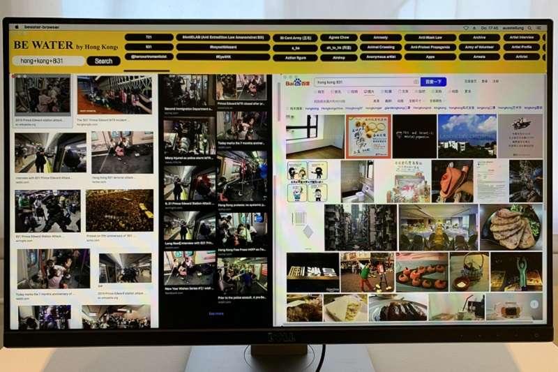 展區也用螢幕,對比Google與百度搜尋對同個關鍵字搜尋後呈現的圖片,向西方人解釋中國人使用的預覽器完全遮斷特定關鍵字的狀況。(陳立晟攝影)