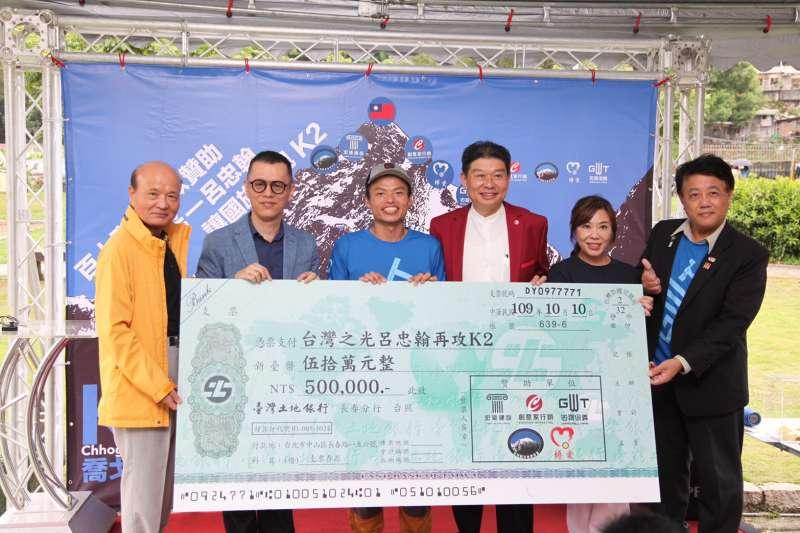 宏築機構總裁張嘉慶(左一)及創意家行銷副董事長朱良能(左四)等企業家在雙十節率先捐款50萬拋磚引玉,希望全民一起參與募資,力助台灣之光呂忠翰(左三)2021再戰K2。(創意家提供)