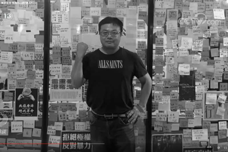 失陷中國的台灣人李孟居(央視)