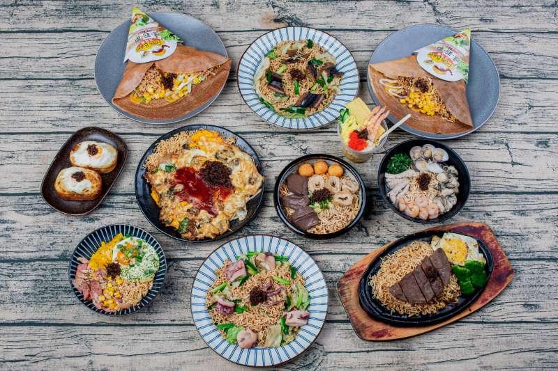 2020 統一麵「肉燥香.料理大賞」_花園夜市十道料理大集合。(圖/統一提供)