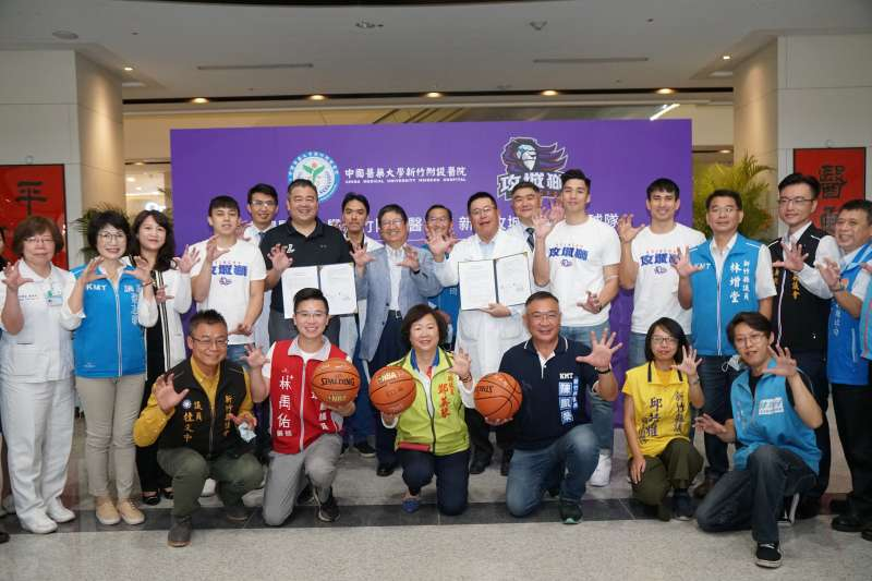 中醫大新竹附醫與新竹攻城獅籃球隊13日簽署合作備忘錄,提供球員全面的醫療照顧。(圖/新竹縣政府提供)