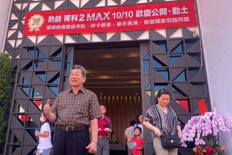 國慶日當天開案的「豐邑菁科2 MAX」創下熱銷五成佳績。(圖/富比士地產王提供)
