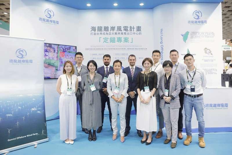 海龍離岸風電計畫二度參加「2020 Energy Taiwan台灣國際智慧能源週」,展現海龍團隊攜手本土產業鏈進軍國際,開創臺灣風電發展的新里程碑的決心。(海龍提供)