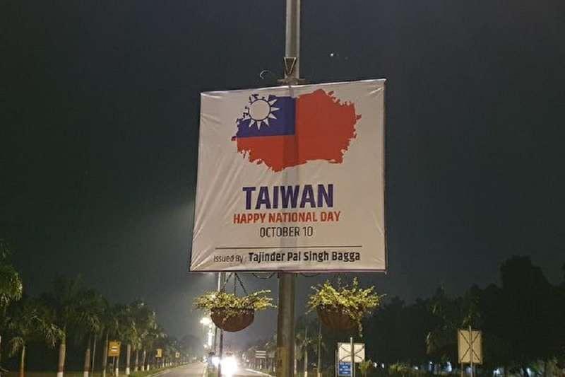 雙十國慶凌晨,中國駐印度大使館附近掛出許多祝賀中華民國「國慶日快樂」的海報。(圖取自twitter.com/AdityaRajKaul)