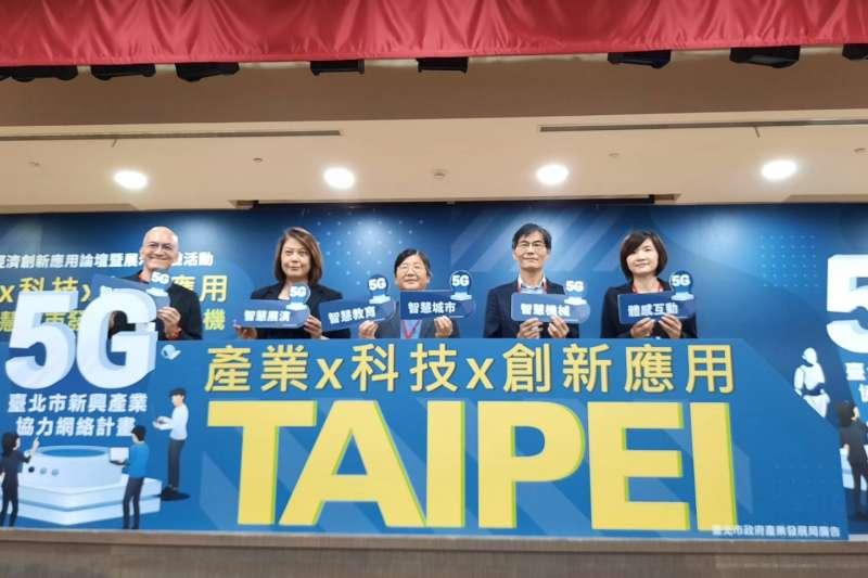 5G智慧經濟創新應用論壇暨體驗示範活動在台北舉辦。(圖/北市府提供)