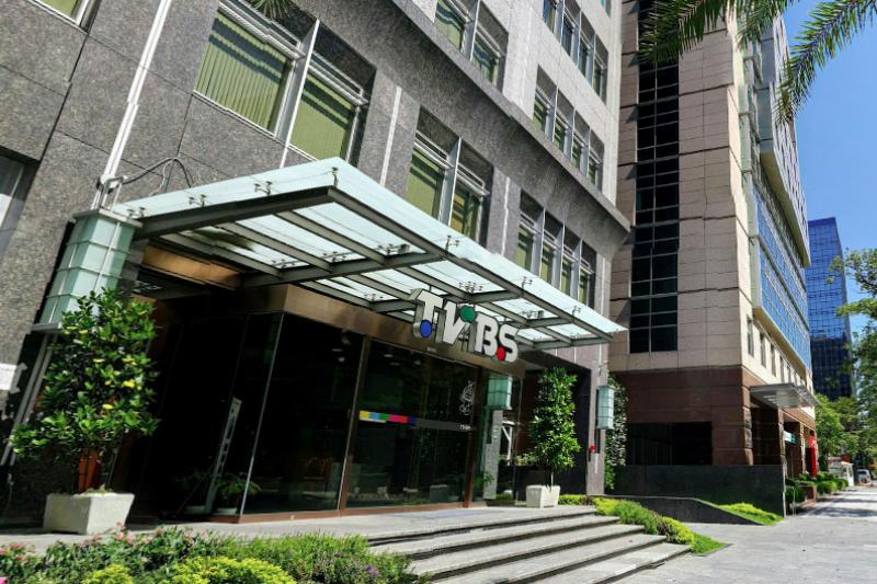 聯利媒體(TVBS)總經理人事案經NCC審查過關。(取自Google街景地圖)