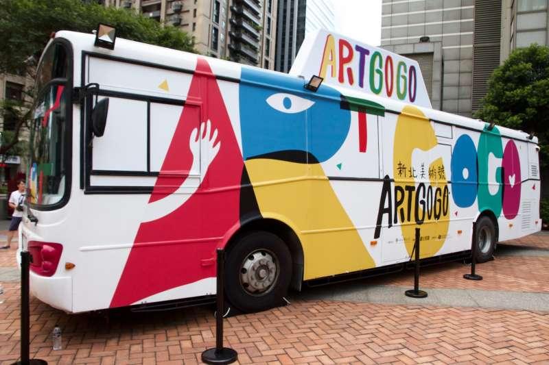 ARTGOGO新北美術號將出走至八里、淡水巡迴。(圖/新北市文化局提供)