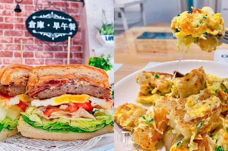 來到宜蘭羅東,就要吃這些在地人超推的早餐、點心店!(圖片來源:IG@eatordie.tw帳號授權)